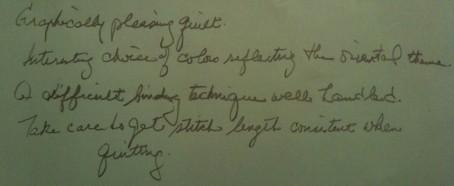 "Judging ""Kyoto Ink"""