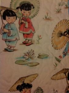 Kathy's fabric