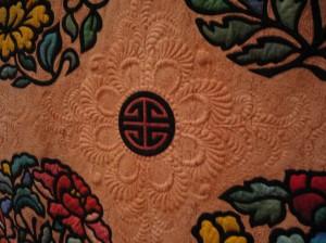 """Detail, """"Floral Fantasy"""""""